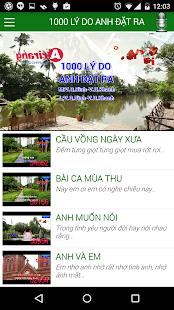 Karaoke Arirang (5 so) - náhled