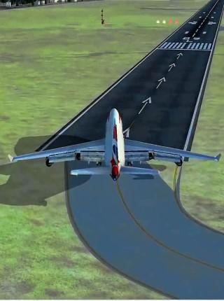 【免費解謎App】Airplane Game-APP點子