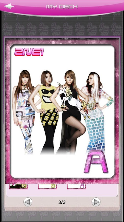 2NE1 SHAKE - screenshot