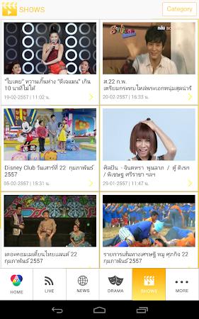 BBTV CH7 3.1.15 screenshot 322596