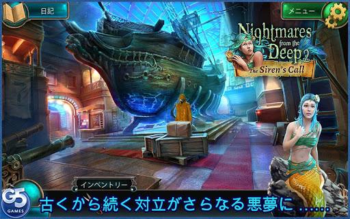 Nightmares from Deep® 2 Free