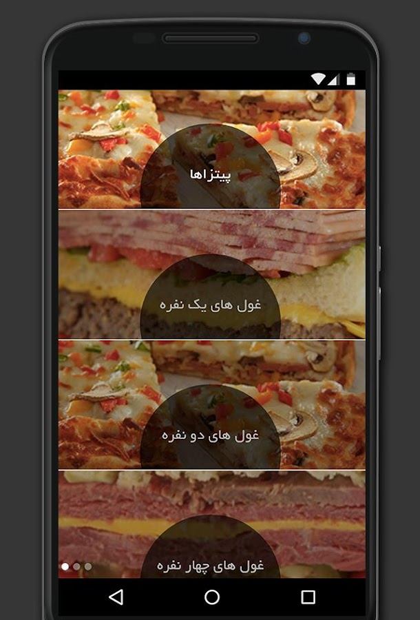 ‫عطاویچ‬‎- screenshot