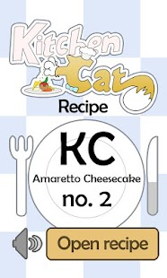 KC Amaretto Cheesecake 2 - screenshot thumbnail