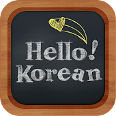 Hello Korean