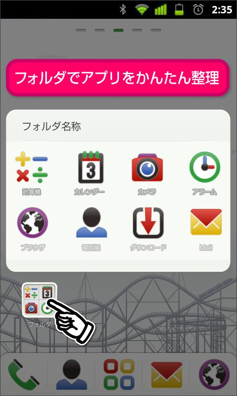 My Launcher for Google Play- スクリーンショット