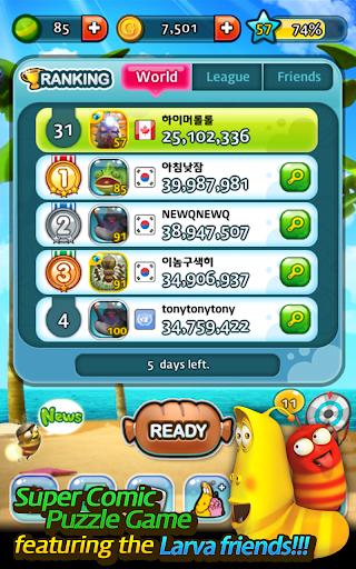 玩免費解謎APP 下載幼蟲連接 app不用錢 硬是要APP