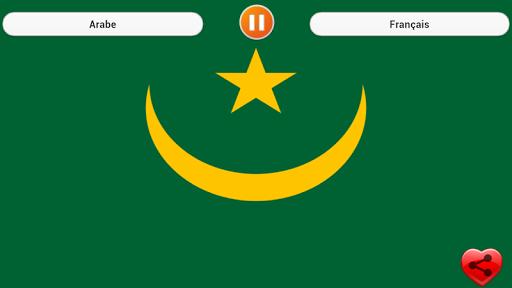 نشيد موريتانيا الوطني
