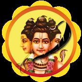 iGurucharitra