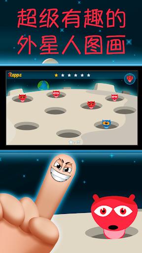 有趣的消灭外星人游戏 1TapWhack by 1Tapps