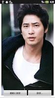 Screenshot of Kang Ji Hwan Live Wallpaper