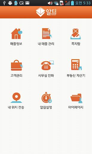 허브유 공동중개