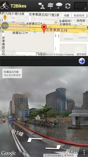 【免費旅遊App】雙北U.N.BIKES-APP點子