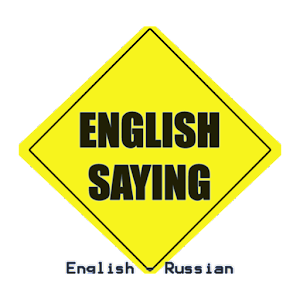 free download english to russian dictionary for pc
