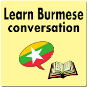 Learn Burmese  conversation