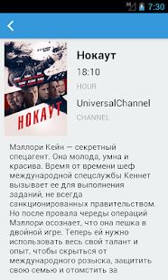 【免費媒體與影片App】Русское ТВ бесплатных-APP點子