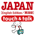 YUBISASHI JAPAN touch&talk icon