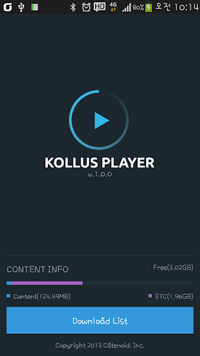 Kollus Player