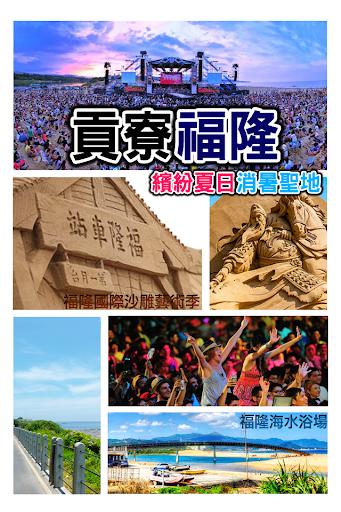 中国银行- Google Play Android 應用程式