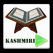 Al Quran - Kashmiri Audio
