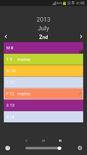 Color Calendar - screenshot thumbnail