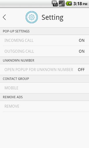 玩商業App|Call Note免費|APP試玩
