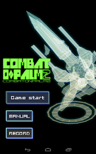 CombatOnPalm2