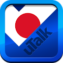 uTalk Japanese icon