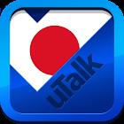 uTalk Japanese icon