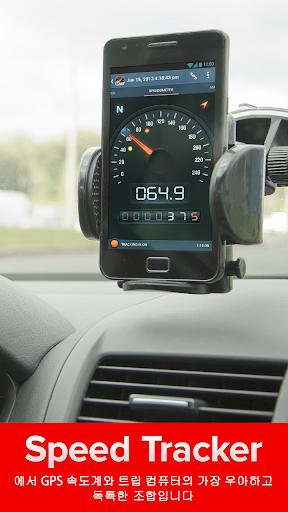 Speed Tracker Free GPS 속도계