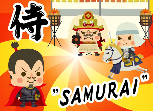 Samurai Trivia Sticky Note