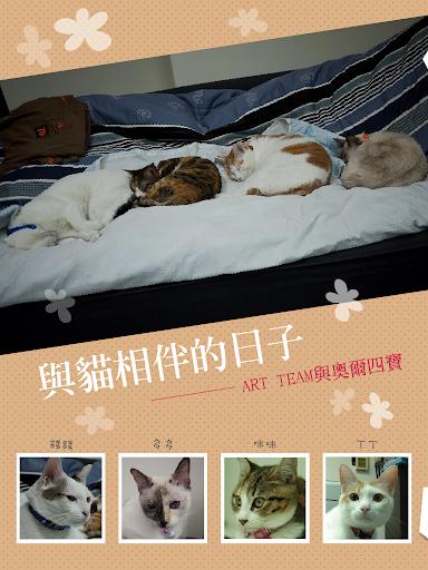 【免費書籍App】喵喵日記-APP點子