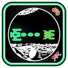 Scramble Astro Command 1980s Retro Game icon