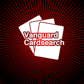 Vanguard Cardsearch