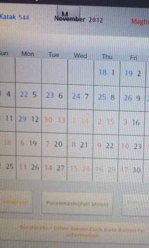Nanakshahi calendar With Adv