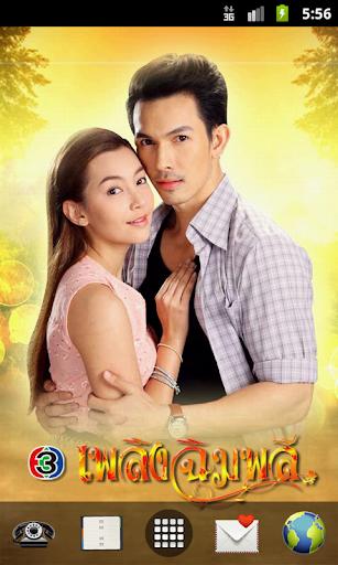 Phloeng Chim Phli TV Drama