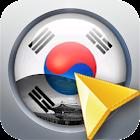 Seoul Offline Map icon
