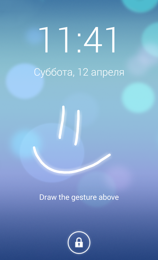 All-In-One Gesture Launcher - screenshot