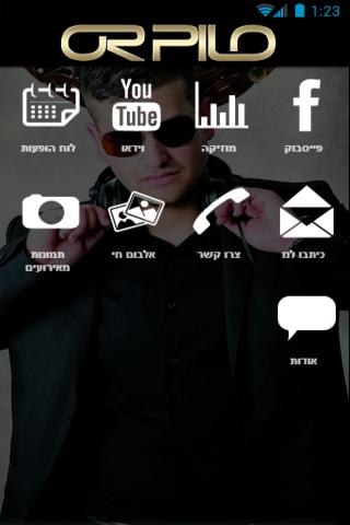 玩音樂App|DJ Or Pilo免費|APP試玩