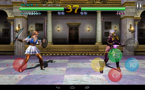 SOULCALIBUR Screenshot 12