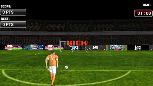 足球弗里克踢