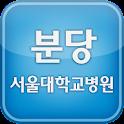 SNUBH logo
