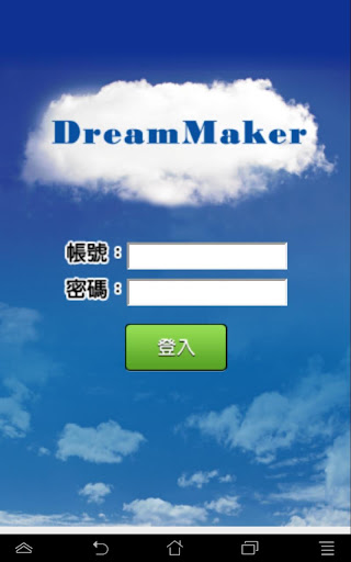 DreamMaker iApp