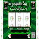 St Patrick's Day Free Slots icon