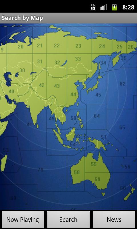 Adventist World Radio Schedule- screenshot