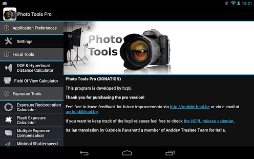 Photo Tools - screenshot thumbnail