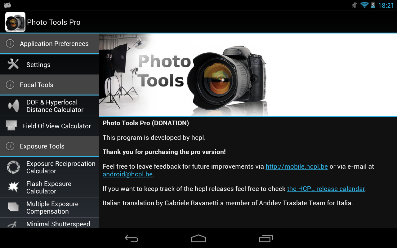 Photo Tools - screenshot