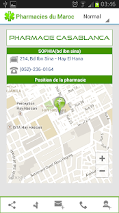 Pharmacie de Garde Maroc - screenshot thumbnail