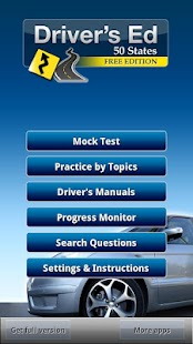 Drivers Ed - DMV Permit Test- screenshot thumbnail