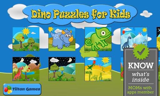 子供向けのディノ パズルゲーム