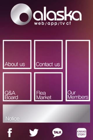 오알라스카 미국 모바일 홈페이지 하이브리드 어플